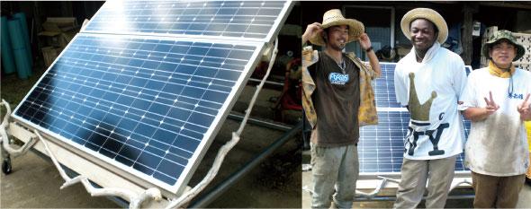 太陽光パネルの写真とスタッフの写真